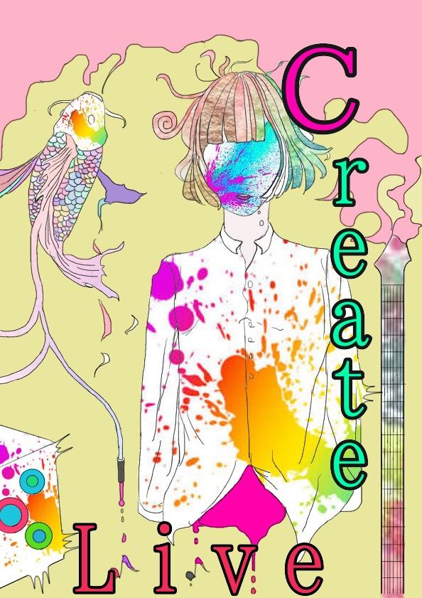 白堊祭文化の部『軽音楽部LIVE~Create~』 部活動ブログ